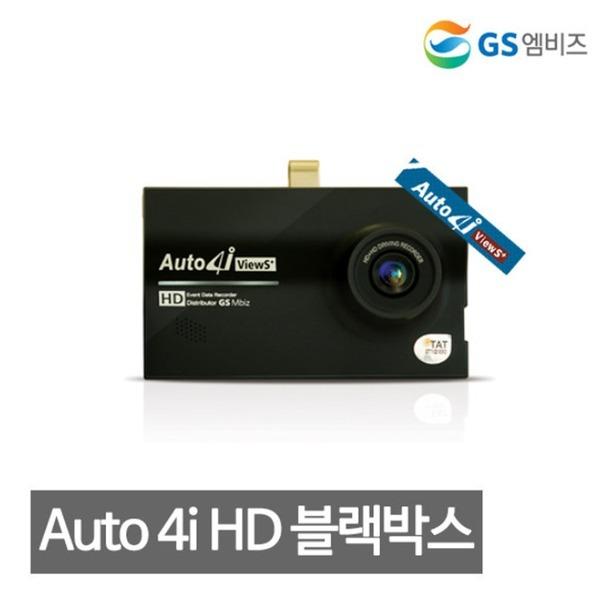GS엠비즈 View S+ HD블랙박스 오토포아이 테스트완료
