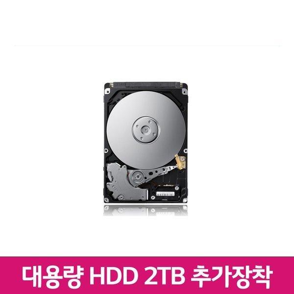 HDD 2TB 추가 (DM500S8A-A34BA)