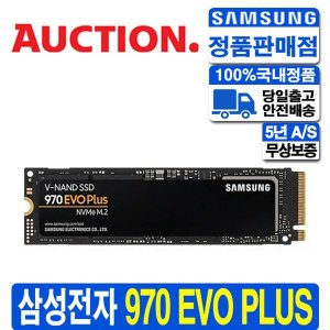 삼성전자정품 970EVO PLUS M.2 SSD 500GB MZ-V7S500BW