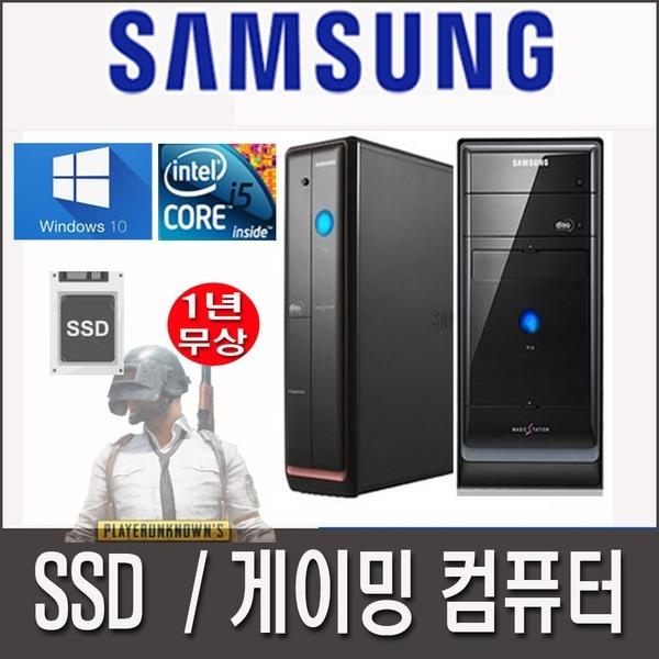 프리미엄 게임용 중고컴퓨터 3~4세대I5 I7 GTX1060등