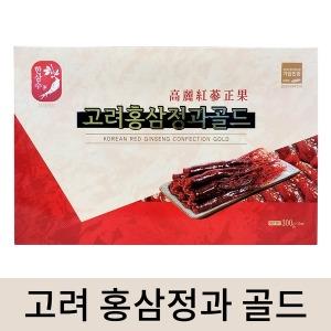 HL 고려 홍삼 정과 골드 30g x10개 선물세트