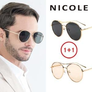 (현대Hmall) 1+1  니콜 남성 NI5139-골드블랙+골드틴트브라운 선글라스