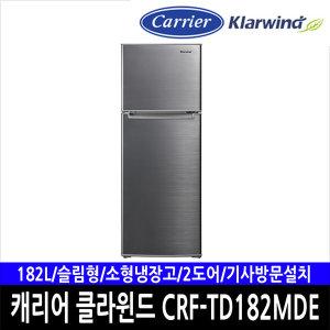 클라윈드 CRF-TD182MDE 182L 슬림형 소형냉장고 2도어