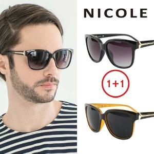 (현대Hmall) 1+1  니콜 남성 NI7545-블랙+브라운투톤 선글라스