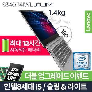 S340-14IWL i5 DOS SLIM SSD+메모리UP/IPS변경 이벤트