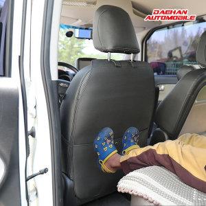 킥매트 카시트 자동차시트 보호