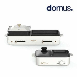 도무스 두판 레트로 전기그릴 풀세트