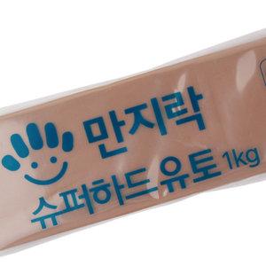 만지락 전문가용 슈퍼하드 유토 1kg