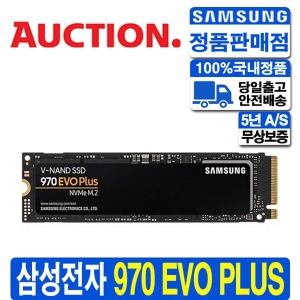 정품 970 EVO PLUS M.2 2280 SSD 1TB MZ-V7S1T0BW