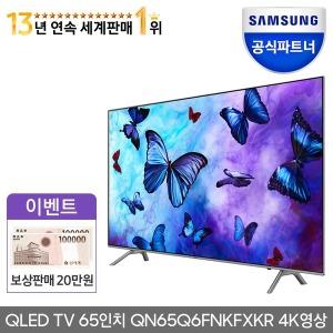 인증점 QLED TV 163cm(65) QN65Q6FNKFXKR 회전벽걸이