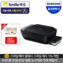 SL-J1560 무한 컬러 잉크젯 복합기 +인증점+ 잉크포함