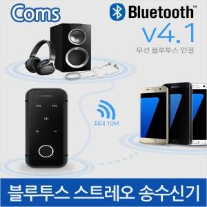 일반스피커 블루투스로 스마트폰 연결 선명통화 XY303