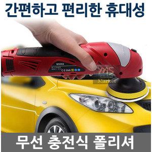 (해외직구) ZErim 무선 충전식 자동차 무선 광택기