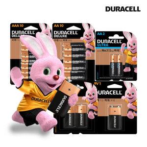 무배 듀라셀 디럭스/울트라AA-AAA대용량