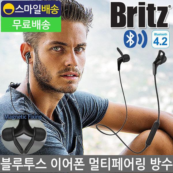프리미엄 블루투스 이어폰 자석 운동용 무선 BE-MK210
