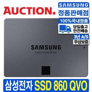 삼성전자정품 SSD 860 QVO 4TB MZ-76Q4T0BW SSD하드