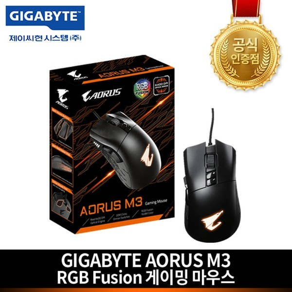 GIGABYTE AORUS M3 RGB Fusion 게이밍 마우스