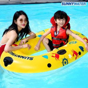 써니워터 투명보트 옐로우 튜브 물놀이 수영 스노쿨링