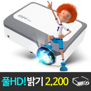 PJM-F3300 미니빔프로젝터 스마트빔 밝기 2200 풀HD