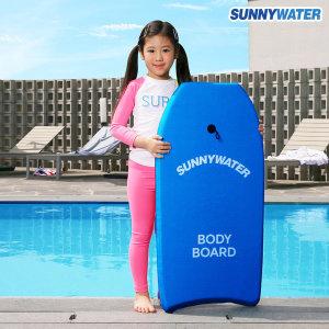 써니워터 바디보드 (블루) 37인치 물놀이 킥판 서핑