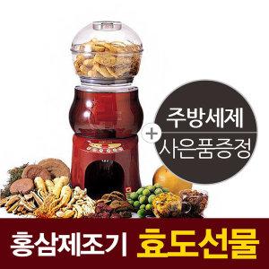 홍삼플러스닥터 일반형 SH-0325 약탕기 홍삼제조기