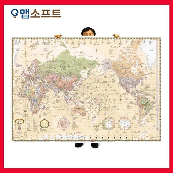 세계지도 대형 코팅형 세계전도 행정 지형 지세