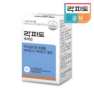 루테인 108mg X 60캡슐 (2개월분)