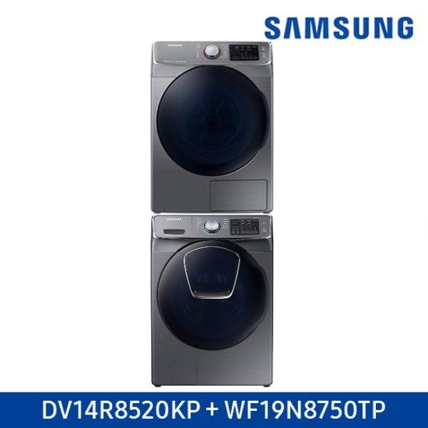 실버패키지  삼성 건조기  DV14R8520KP  + 삼성 드럼세탁기  WF19N8750TP