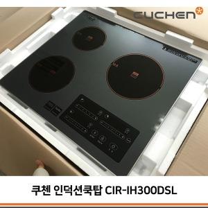 쿠첸 CIR-IH300DSL 빌트인 인덕션 3구 전기레인지 :D