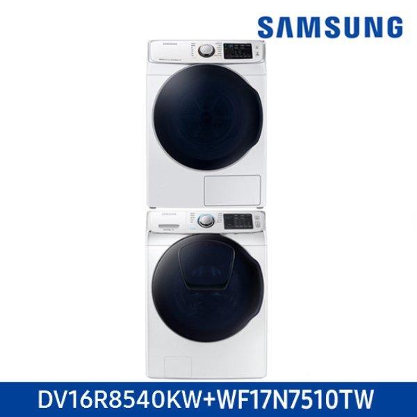 화이트패키지  삼성 건조기  DV16R8540KW  + 삼성 드럼세탁기  WF17N7510TW  (사은품 : 삼성 공기청정기)