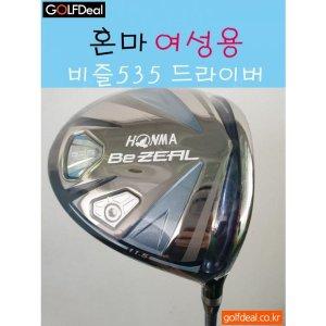 골프보스 혼마 비즐535 드라이버 여성용 신품