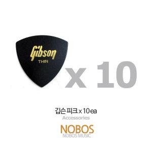 깁슨 피크 (10ea) / 두께별 선택구매