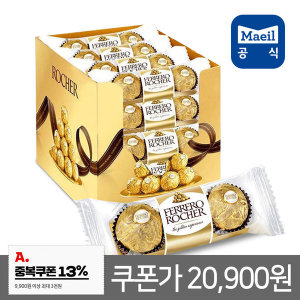 페레로로쉐 3T x 16개(총 48T)/1박스/초콜렛/초콜릿