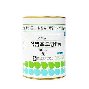 천혜당 식염포도당 1000정/전해질보급