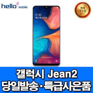 CJ헬로모바일 갤럭시진(jean)2 32GB SM-A202K 공짜0원