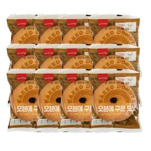 오븐에구운도넛 12개 /무료배송