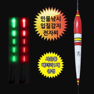 어신감지 민물 전자찌(여명 1호) 올림찌/바닥찌/사은품