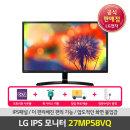 LG 27MP58VQ 27인치모니터 IPS패널 Full HD 틸트 OK