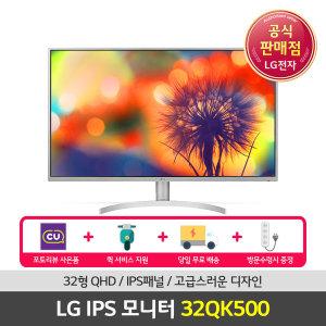 LG 32QK500 32인치모니터 IPS패널 QHD 에어캡포장