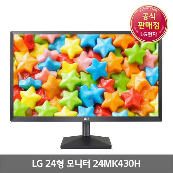 LG모니터 24MK430H 컴퓨터모니터 상품권+퀵비용지원