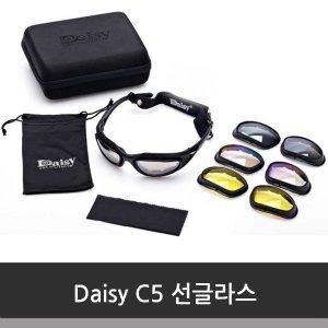 라이딩 바이크 바람 먼지 자외선 차단 선글라스 고글