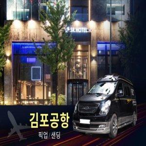 SR호텔 서울 마곡