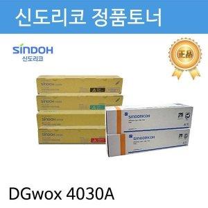 신도리코 정품토너 검정 DXTNS410K DGwox 4030A용