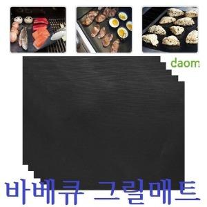 바베큐그릴매트(1장) BBQ 바베큐 숯불구이 후라이팬