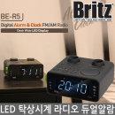 FM라디오 디지털 LED 탁상시계 듀얼알람 스피커 BE-R5