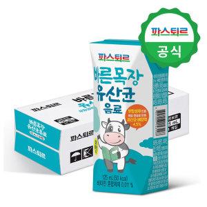 바른목장 유산균 음료 125mlx48팩