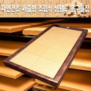생토빛 황토건강 생황토 흙침대 보료 (1인용수퍼싱글)