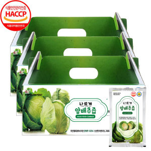 HACCP인증 무안 양배추즙 30포 x 3박스(총 90포)