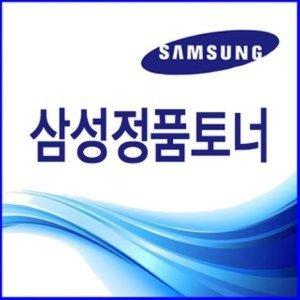 삼성정품 토너 ML-2580NK 검정 (1500매)(S1459) 프린