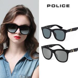 패션역시즌 특가  요즘대세 명품 브랜드  폴리스 남여공용 선글라스 2종 택1 / POL